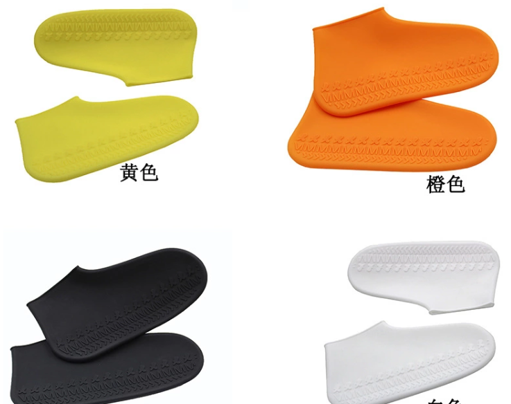 Custom silicone gadget hot selling company for electrical appliance-7